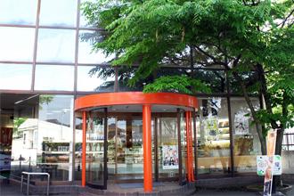 木村屋 亀ヶ崎店