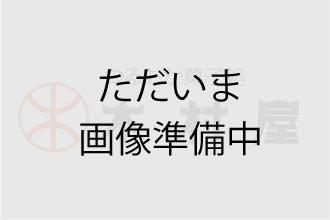 木村屋 鶴岡駅店(JR鶴岡駅構内)