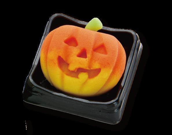ハロウィンフェア-2021- ハロウィンかぼちゃ